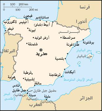 جغرافيا إسپانيا المعرفة