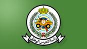 الحرس الوطني السعودي المعرفة
