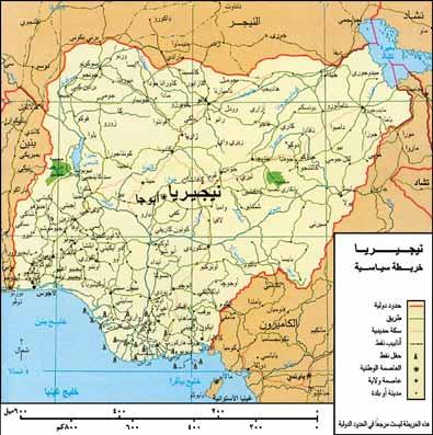 نيجيريا المعرفة