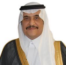 محمد بن فهد المعرفة