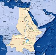 نهر النيل المعرفة