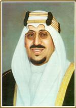 سعود بن عبد العزيز آل سعود المعرفة