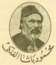 محمود باشا الفلكي - المعرفة