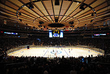 Madison Square Garden المعرفة