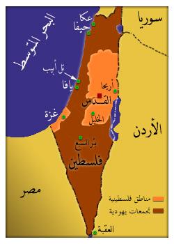 جغرافيا فلسطين المعرفة