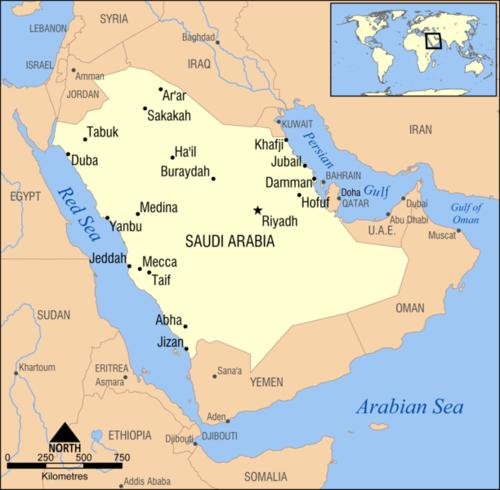 قائمة مدن وبلدات السعودية المعرفة