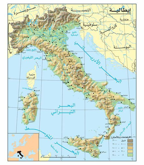 جغرافيا إيطاليا المعرفة