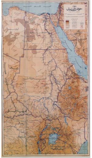 بوابة نهر النيل المعرفة