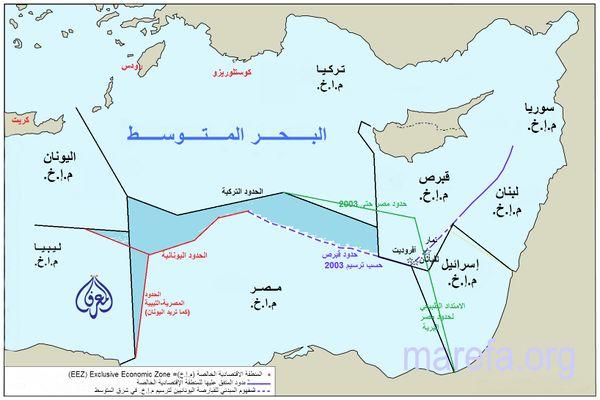 إرهاصات أزمة ترسيم حدود المنطقة الاقتصادية في المتوسط مصر وقبرص