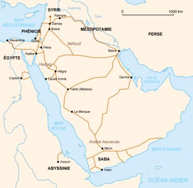 العرب قبل الإسلام المعرفة