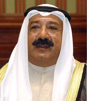 ناصر صباح الأحمد الصباح المعرفة