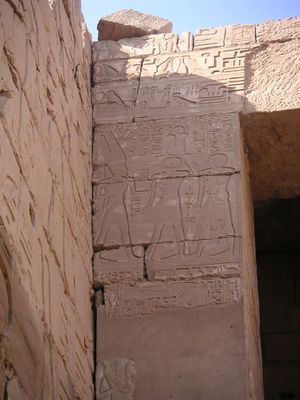 Karnak relief depicting Shoshenq I and his second son, the High Priest Iuput A