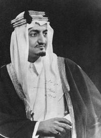 فيصل بن عبد العزيز آل سعود المعرفة