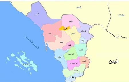 خريطة قرى جازان
