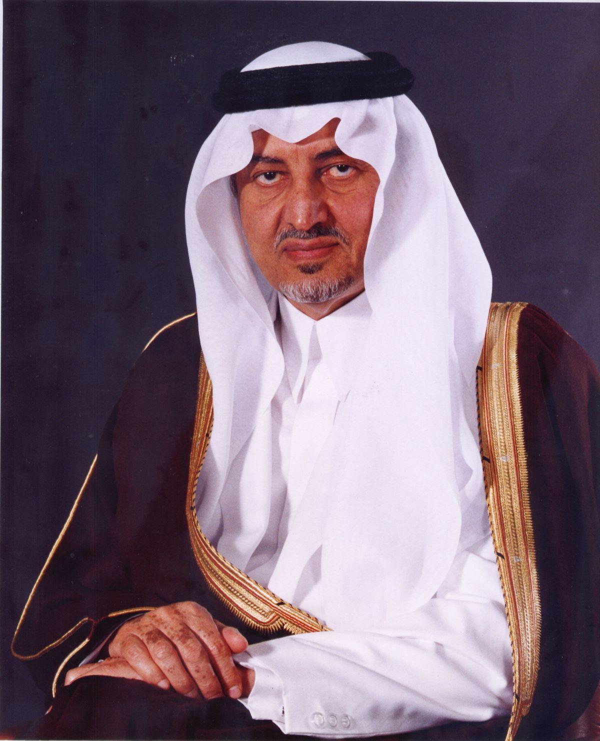 خالد الفيصل بن عبد العزيز آل سعود المعرفة