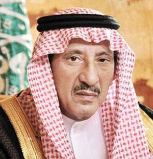 تركي بن ناصر بن عبد العزيز آل سعود المعرفة