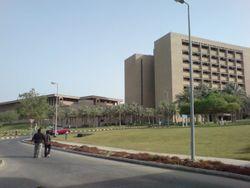جامعة الملك فهد للبترول والمعادن المعرفة