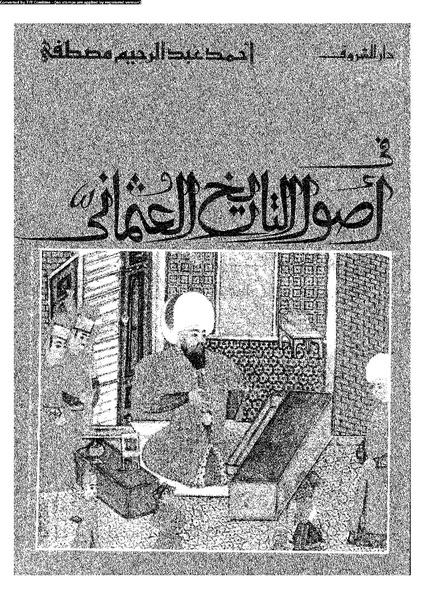تاريخ العثمانيين من قيام 10