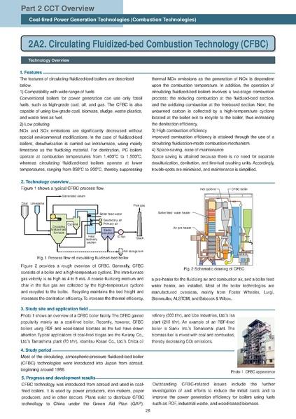 ملف:ElmAlaswat Kamal Beshr part 4.pdf - المعرفة