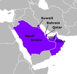 مجلس التعاون لدول الخليج العربية المعرفة