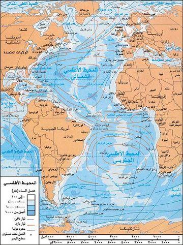 المحيط الأطلسي المعرفة