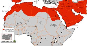 عباسيون المعرفة