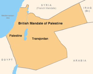 فلسطين المعرفة