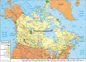 مقاطعات وأقاليم كندا المعرفة