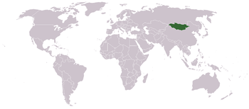 منغوليا المعرفة
