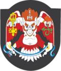 Coat of arms of أولان باتور