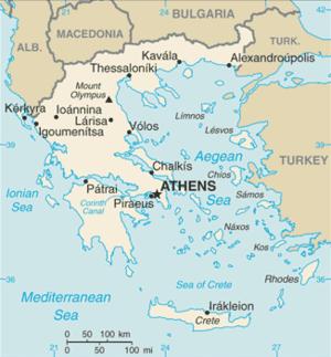 الموسوعة العربية اليونان 0