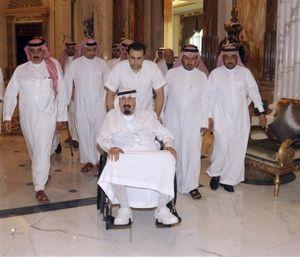 عبد الله بن عبد العزيز آل سعود المعرفة