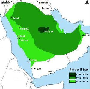 الحرب السعودية المصرية المعرفة