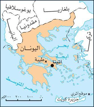 طيبة اليونان المعرفة