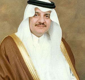 سعود بن نايف بن عبد العزيز آل سعود المعرفة