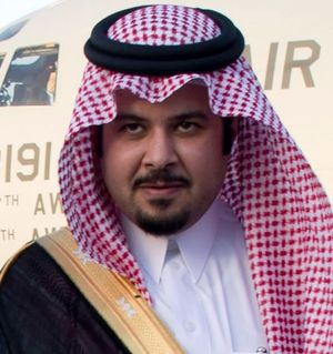سلمان بن سلطان بن عبد العزيز آل سعود المعرفة