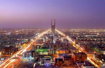 منطقة الرياض المعرفة