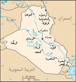 قائمة مدن العراق المعرفة