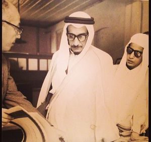 فهد بن فيصل الفرحان آل سعود المعرفة